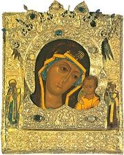 Екатерининский-Оцениваем и покупаем старинные иконы и     антиква