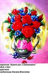 картина букет роз с волошками